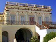 Messaria, Santorin