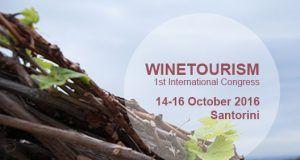 Turismo de Vinhos Santorini IMIC2016