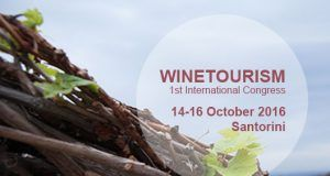 Винный туризм Санторини IMIC2016